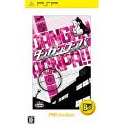Dangan-Ronpa: Kibou no Gakuen to Zetsubou no Koukousei (PSP the Best) (Japan)