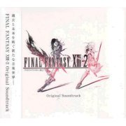 Final Fantasy XIII-2 Original Soundtrack [4CD]