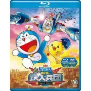 Doraemon Shin Nobita To Tetsujin Heidan - Habatake Tenshi Tachi - Doraemon: Nobita And The New Steel Troops - Angel Wings Movie Blu-ray & DVD Family Pac [Limited Edition] (Japan)