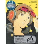 Persona 4 2 [Blu-ray+CD Limited Edition] (Japan)