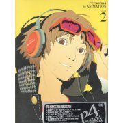 Persona 4 2 [DVD+CD Limited Edition] (Japan)