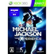 Michael Jackson The Experience (Japan)