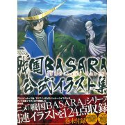 Theatrical Edition Sengoku Basara - The Last Party Official Illustration Collection (Japan)