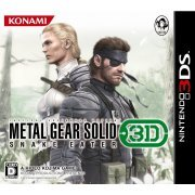 Metal Gear Solid: Snake Eater 3D (Japan)