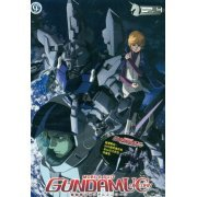 Mobile Suit Gundam UC Episode 4 At The Bottom of the Gravity Well (Hong Kong)