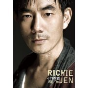 Richie Jen 2011 New Album [CD+DVD] (Hong Kong)