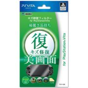 Repair Filter for PlayStation Vita (Japan)
