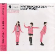 Single V Hatsukoi Cider / Deep Mind (Japan)