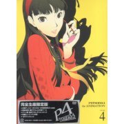 Persona 4 4 [DVD+CD Limited Edition] (Japan)