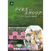Tales of Xillia Perfect Guide (Japan)
