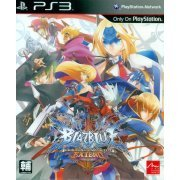 Blazblue: Continuum Shift Extend (English & Chinese Version) (Asia)