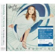 Time Machine [Jacket B] (Japan)