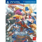 Blazblue: Continuum Shift Extend (Asia)