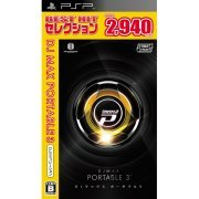 DJ Max Portable 3 (Best Hits Collection) (Japan)