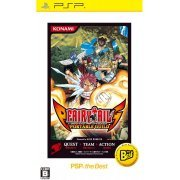 Fairy Tail: Portable Guild (PSP the Best) (Japan)