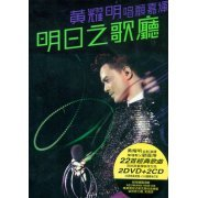 Tomorrow's Live Concert [2DVD+2CD] (Hong Kong)