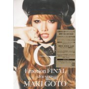G-Emotion Final - For You (Japan)