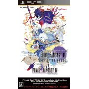 Final Fantasy IV Complete Collection preowned (Japan)