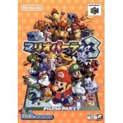 Mario Party 3 preowned (Japan)
