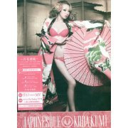 JAPONESQUE [CD+2DVD] (Hong Kong)