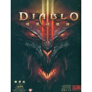 Diablo III (Chinese Version) (DVD-ROM) (Asia)
