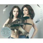2 Be Free [CD+DVD] (Hong Kong)