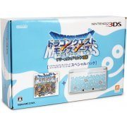 Nintendo 3DS (Dragon Quest Monsters: Terry no Wonderland 3D Edition) (Japan)
