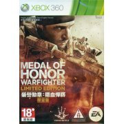 Medal of Honor: Warfighter (Limited Edition) (Chinese & English Version) (Asia)