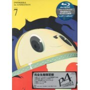 Persona 4 7 [Blu-ray+CD Limited Edition] (Japan)