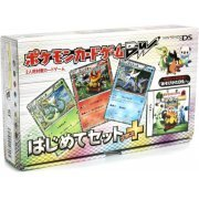 Pokemon Card Game BW Hajimete Set Plus (Japan)
