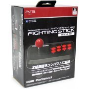 Hori Compact Joystick 3 (Black) (Japan)