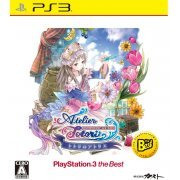 Atelier Totori: Alchemist of Arland 2 [Playstation 3 the Best Version] (Japan)