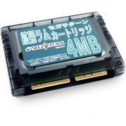 4MB RAM Card (loose) preowned (Japan)