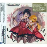 The Idolmaster Animation Master Namassuka Special 01 (Japan)