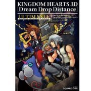 Kingdom Hearts 3D Dream Drop Distance Ultimania (Japan)