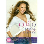 Ultimate Coco [2CD+DVD] (Hong Kong)