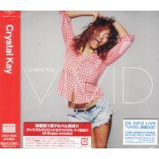 Vivid [CD+DVD Limited Edition] (Japan)