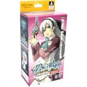 Eiyuu Densetsu: Ao no Kiseki Accessory Set [Elie Version] (Japan)
