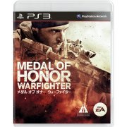 Medal of Honor: Warfighter (Japan)