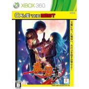 Akai Katana Shin [Cave the Best Version] (Japan)