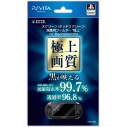 "PS Vita LCD Screen Protection Filter ""High Quality"" (Japan)"