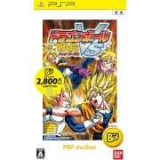 Dragon Ball Tag VS [PSP the Best] (Japan)