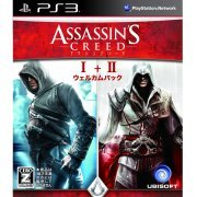 Assassin's Creed I+II Welcome Pack (Japan)