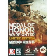 Medal of Honor: Warfighter (Limited Edition) (DVD-ROM) (Chinese & English Version) (Asia)