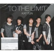 To The Limit (Japan)