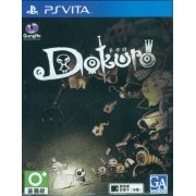 Dokuro [Multi-language Edition] (Asia)