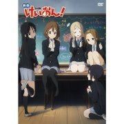 Keion! Movie [Limited Edition] (Japan)