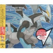 Pokemon / Pocket Monsters Black 2 White 2 Super Music Complete (Japan)