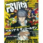 Famitsu PS Vita Vol.1 (Japan)