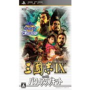 Sangokushi IX with Power-Up Kit [Koei Tecmo the Best Version] (Japan)